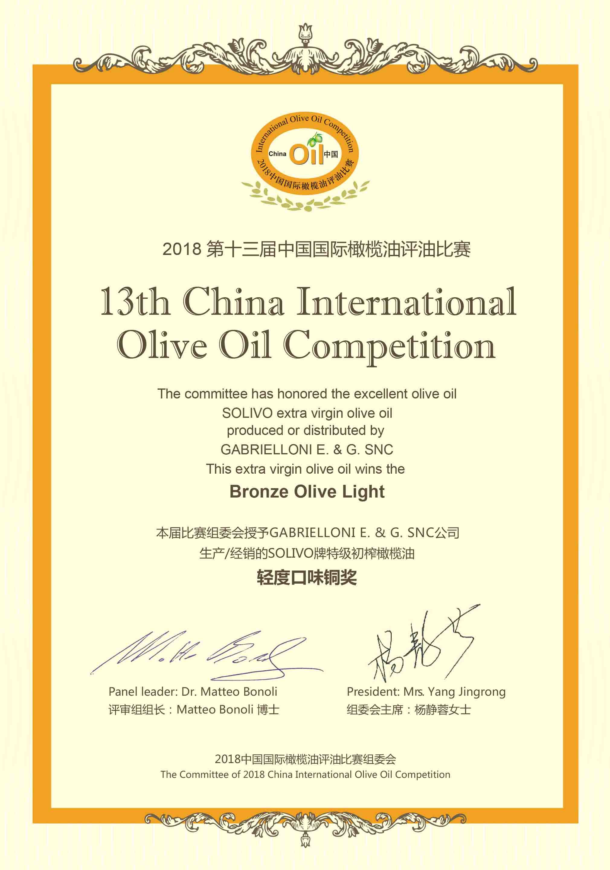 China International Olive Oil Competition 2018