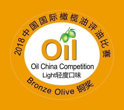 China International Olive Oil Competition 2018 Medal