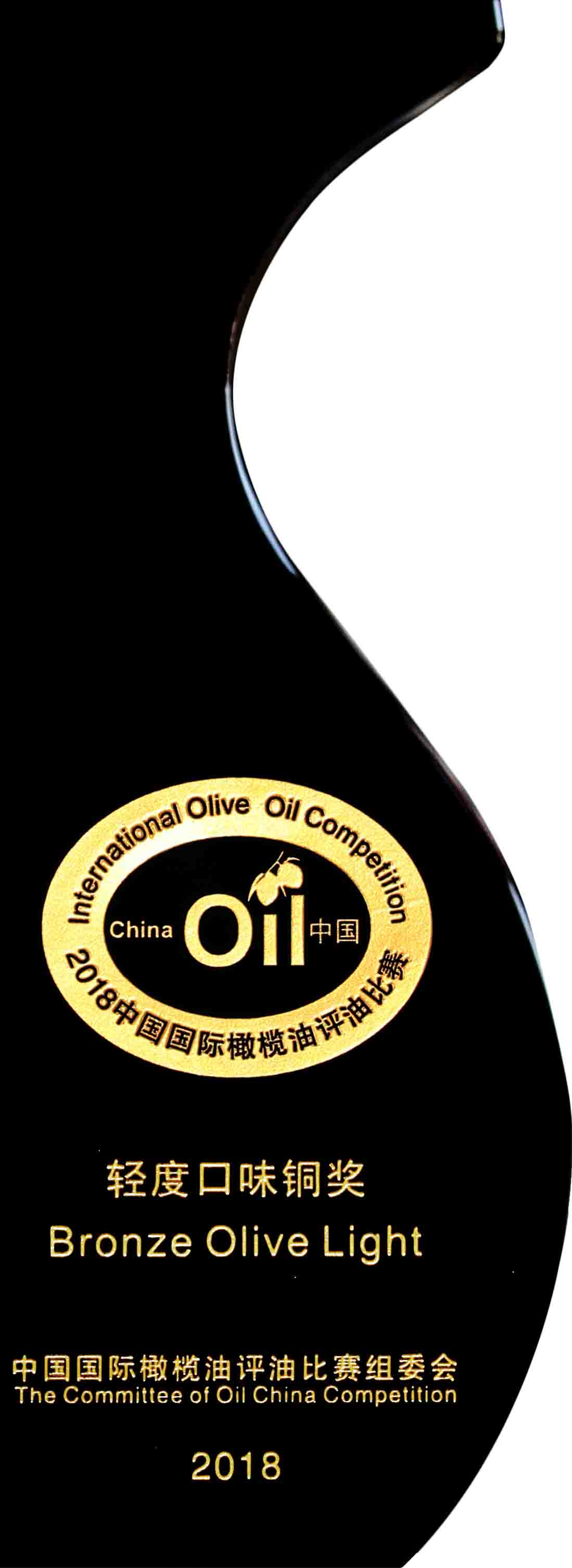 China International Olive Oil Competition 2018 Trophy